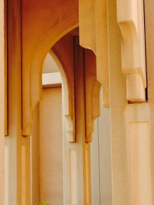 Arches in Manama
